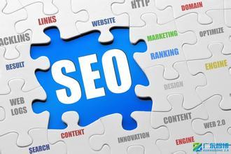搜索引擎SEO优化指南教程