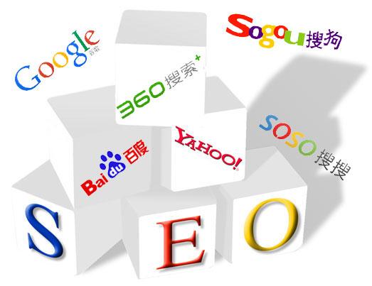 营销网站SEO优化的最难点在哪里知