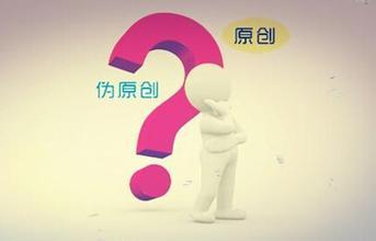 seo优化怎么做?seo网络优化师来指导