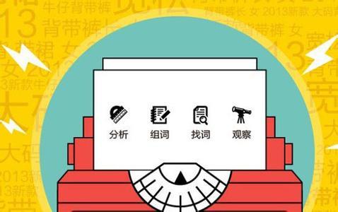 常州seo实战(二):标题与关键词