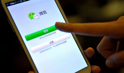 你现在还在打开微信公众号吗?