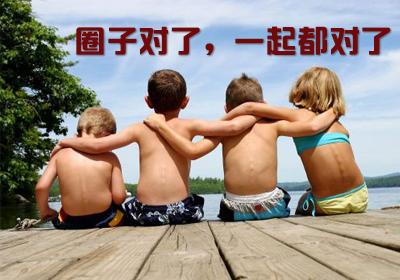 【seo必学】SEO优化值得收藏的网站