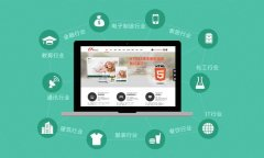 企业网站建设基本要素有哪些?