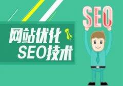 无锡seo快速3-7天上首页的超级秘籍
