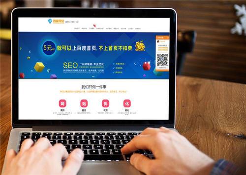 企业网站该怎样选择网站域名?