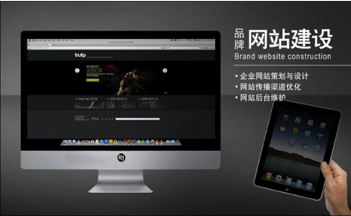 南京企业网站建设的意义在哪里?