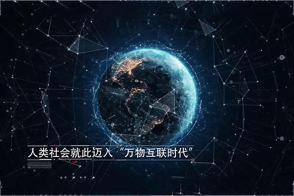 宜兴网站制作讲解TCP/IP协议的理解