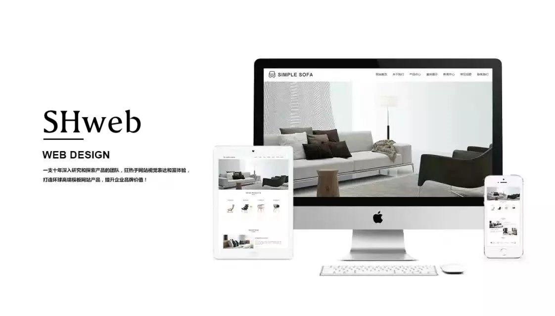 常州企业网站制作的优点